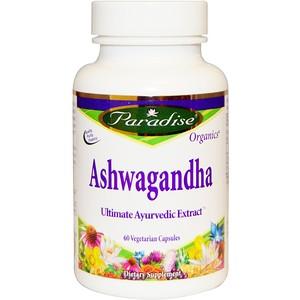 https://jp.iherb.com/pr/Paradise-Herbs-Organics-Ashwagandha-60-Veggie-Caps/4619?rcode=LHT685