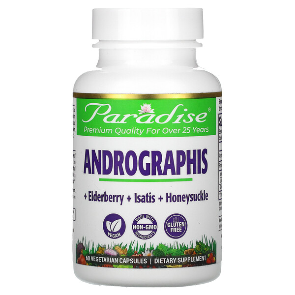 Andrographis, 60 Vegetarian Capsules