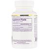 Paradise Herbs, Optimized Sun Theanine, 100 mg, 30 Vegetarian Capsules