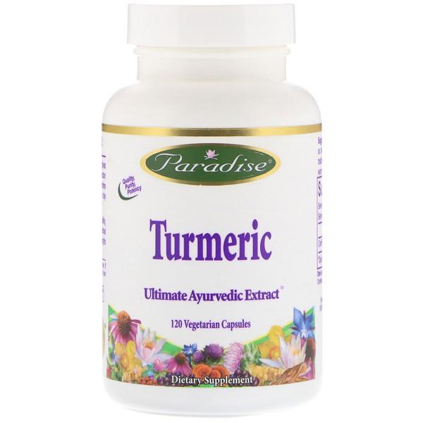 Paradise Herbs, Turmeric, 120 Vegetarian Capsules