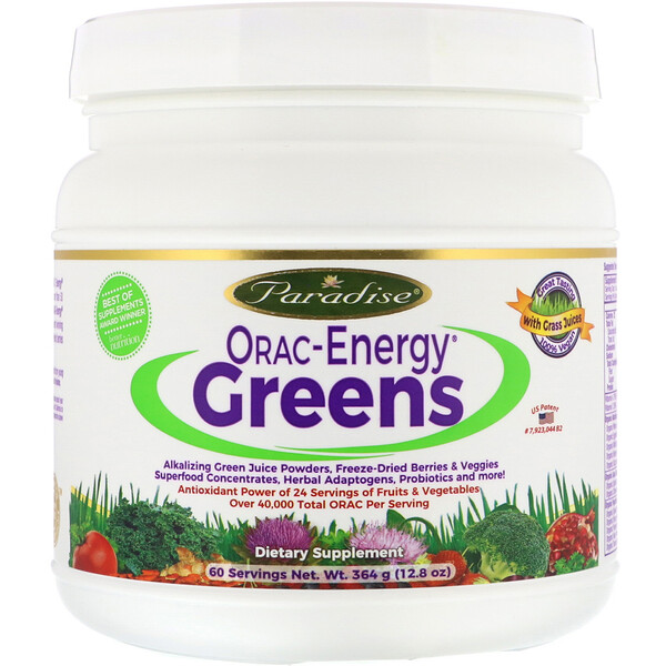 ORAC-Energy Greens, 12.8 oz (364 g)