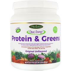 Paradise Herbs, ORAC-에너지, 단백질& 채소, 오리지날 무맛, 16 온스 (454 g)