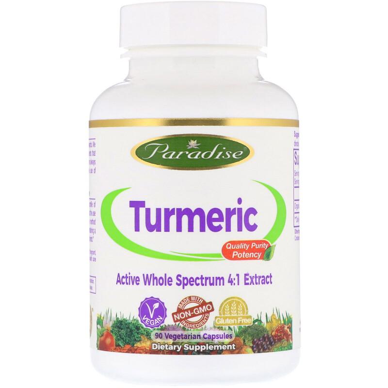 Turmeric, 90 Vegetarian Capsules