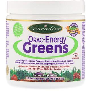 Paradise Herbs, ORAC超濃縮綠色膳食補充粉,3.2盎司(91克)