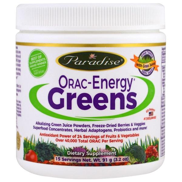 Paradise Herbs, ORAC-エナジーグリーン、3.2 oz (91 g)