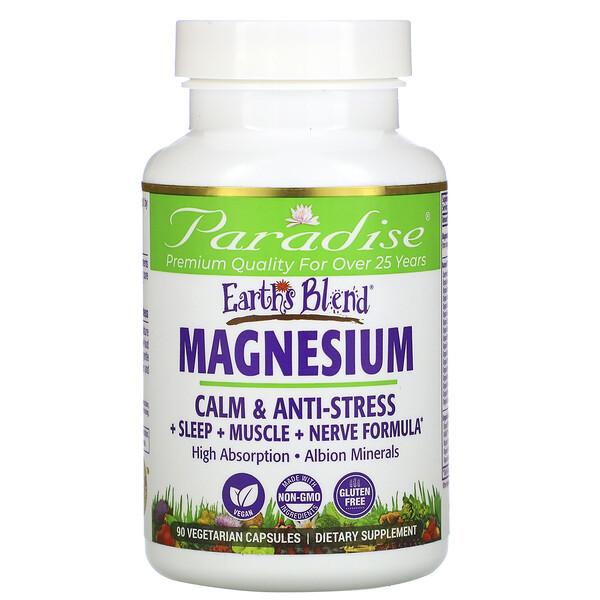 Earth's Blend, Magnesium, 90 Vegetarian Capsules