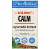 Paradise Herbs, AYRU-ProRx, спокойствие, 60вегетарианских капсул