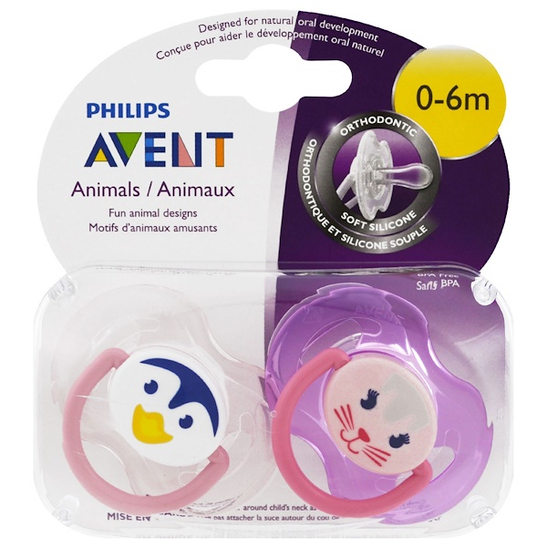 Philips Avent, Orthodontic, Soft Silicone Pacifier, 0-6 Months, 2 Pack (Discontinued Item)