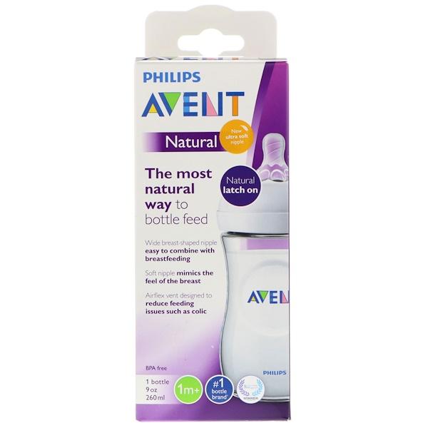 Philips Avent, 自然奶瓶,仿乳房形狀和触感,1+個月,1個奶瓶,9盎司(260毫升) (Discontinued Item)