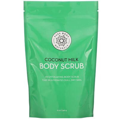Купить Pure Body Naturals Coconut Milk Body Scrub, 12 oz (340 g)