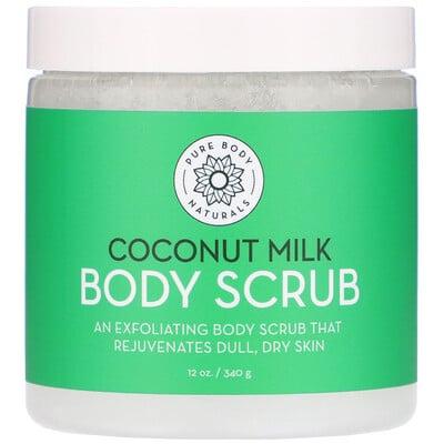 Pure Body Naturals Coconut Milk Body Scrub, 12 oz (340 g)