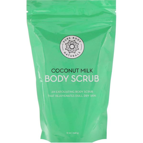 Pure Body Naturals, Coconut Milk Body Scrub, 12 fl oz (340 g)