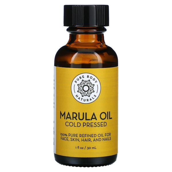 Marula Oil, Cold Pressed, 1 fl oz (30 ml)
