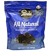 Panda Licorice, All Natural Blueberry Licorice, 7 oz (200 g)