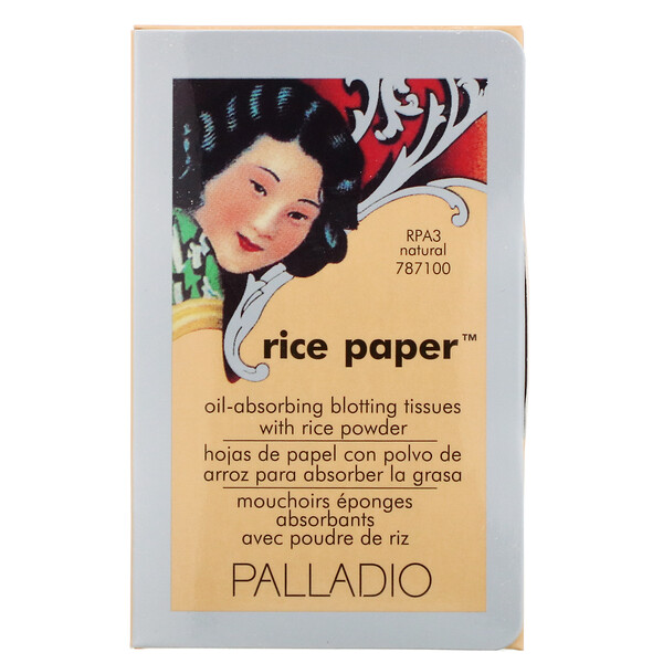 Palladio, Feuilles de riz, Naturel, 40 feuilles (Discontinued Item)