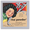Palladio, Rice Powder, Natural, 0.60 oz (17 g)