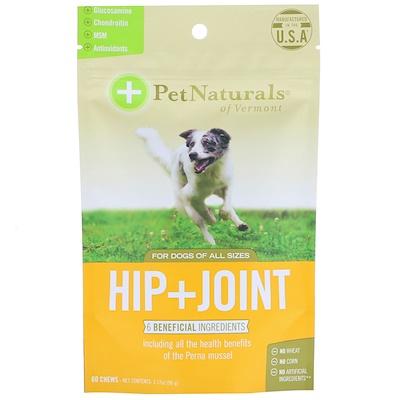 Купить Pet Naturals of Vermont Бедра и суставы, лечебный корм для собак, 60 жевательных кусочков, 3, 17 унции (90 г)