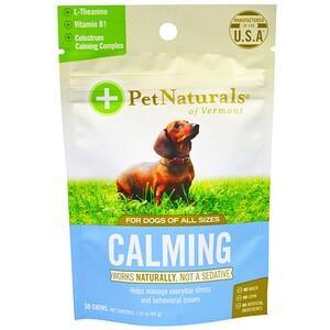 Пэт Нэчуралс оф Вермонт, Calming, For Dogs, 30 Chews, 1.59 oz (45 g) отзывы покупателей