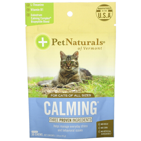 Calming, For Cats, 30 Chews, 1.59 oz (45 g)