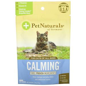 Пэт Нэчуралс оф Вермонт, Calming, For Cats, 30 Chews, 1.59 oz (45 g) отзывы покупателей