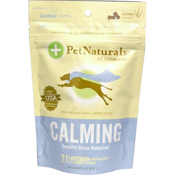 Pet Naturals of Vermont, Calming (успокоительное), для средних и крупных собак, со вкусом куриной печени, без сахара, 21 Chews, 2,37 унции (67.2 г) (Discontinued Item)