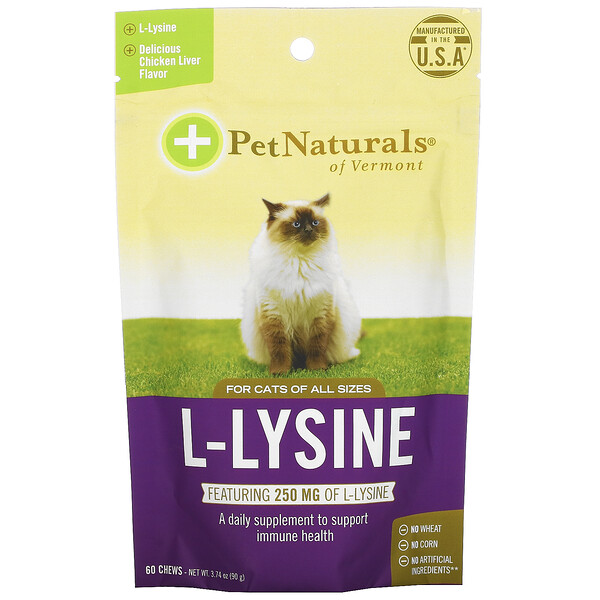 Pet Naturals of Vermont, L-Lysine, For Cats, Chicken Liver Flavor, 250 mg, 60 Chews, 3.17 oz (90 g)