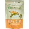 Pet Naturals of Vermont, Hip + Joint For Cats, Chicken Liver Flavored, Sugar Free, 45 Chews, 2.22 oz (63 g) (Discontinued Item)