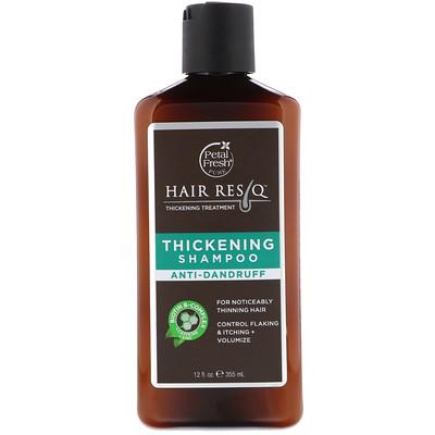 Купить Petal Fresh Pure, лечебный шампунь для восстановления волос, против перхоти, 355мл (12жидк.унций)
