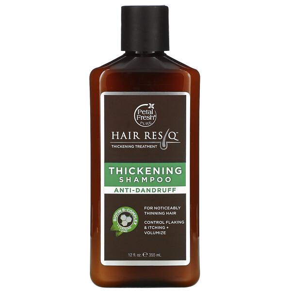 Pure, Hair Rescue Thickening Treatment Shampoo, Anti Dandruff, 12 fl oz (355 ml)