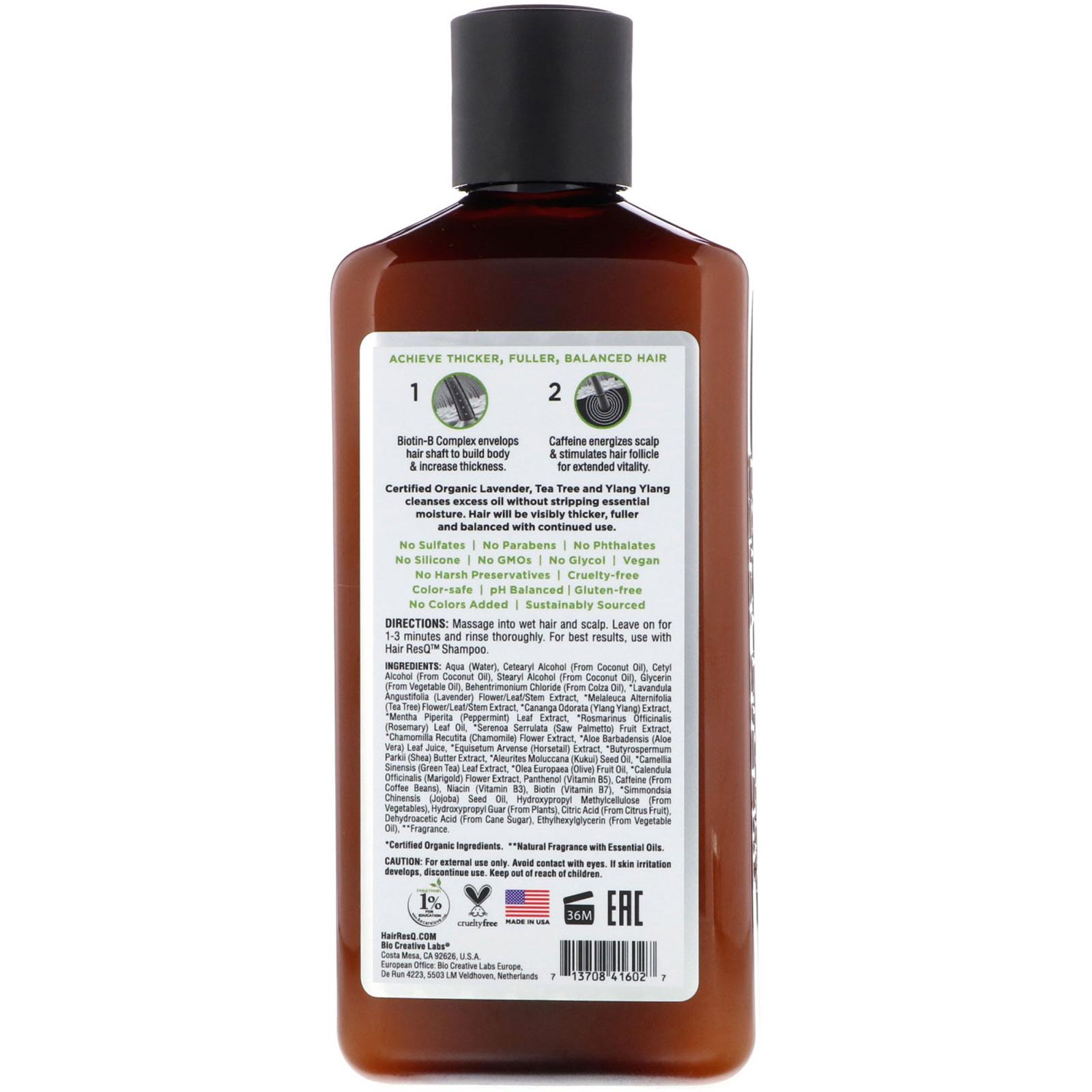 ebbf6c56c Petal Fresh, Pure, Hair ResQ, Thickening Treatment Conditioner, Oil ...