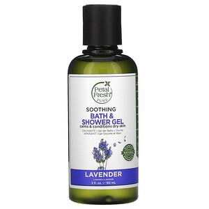 Пэтал Фрэш, Pure, Soothing Bath & Shower Gel, Lavender, 3 fl oz (90 ml) отзывы покупателей