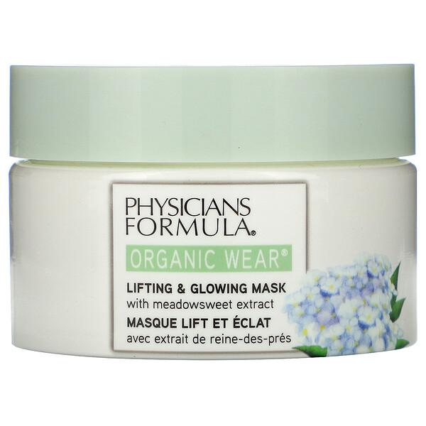 Organic Wear, Lifting & Glowing Mask, 1.7 fl oz (50 ml)
