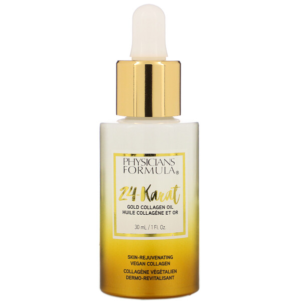24-Karat Gold Collagen Oil, 1 fl oz (30 ml)
