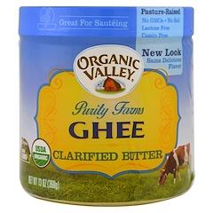 Organic Valley Purity Farms, 정화된 유기농 기 버터, 13 온스 (368 g)