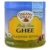 Organic Valley Purity Farms, オーガニック澄ましバター(Organic Ghee Clarified Butter), 13オンス(368 g)