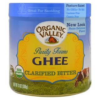 Organic Valley Purity Farms, Mantequilla de búfalo Ghee clarificada, 13 oz (368 g)
