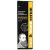 Professor Fuzzworthy's, Gentlemans Weightless Luxe, Face & Beard Serum, 30 g