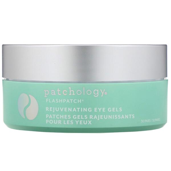 Patchology, FlashPatch, Rejuvenating Eye Gels, 30 Pairs (Discontinued Item)