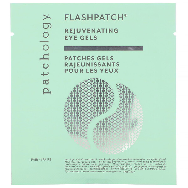 FlashPatch Rejuvenating Eye Gels, 5 Pairs