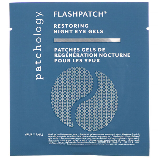 Patchology, FlashPatch Restoring Night Eye Gels, 5 Pairs