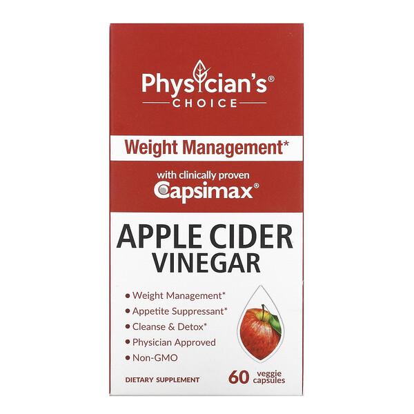 Apple Cider Vinegar Capsules, 60 Vegetarian Capsules