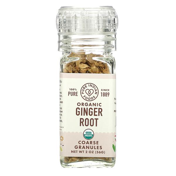 100% Pure, Organic Ginger Root, Coarse Granules, 2 oz (56 g)