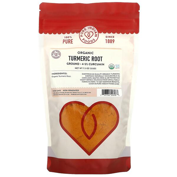 Organic Turmeric Root, Ground, 7.5 oz (212 g)