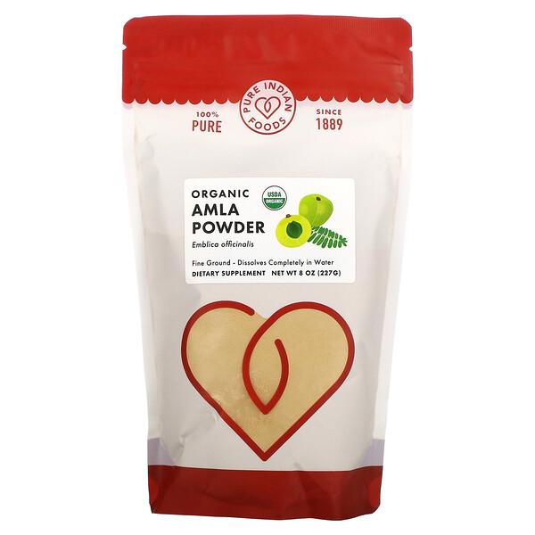 Organic Amla Powder, 8 oz (227 g)