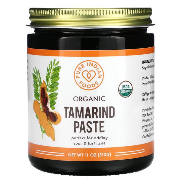 Organic Tamarind Paste, 11 oz (310 g)