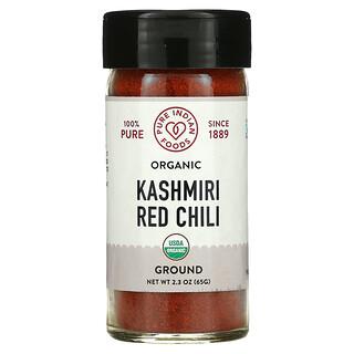 Pure Indian Foods, Organic Kashmiri Red Chili, Ground, 2.3 oz (65 g)