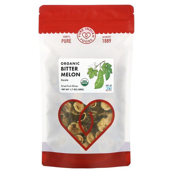 100% Pure, Organic Bitter Melon, 1.7 oz (50 g)