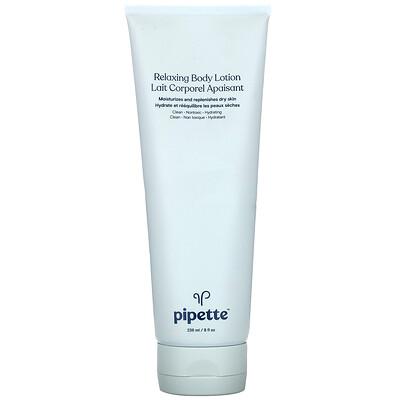 Купить Pipette Relaxing Body Lotion, 8 fl oz (236 ml)