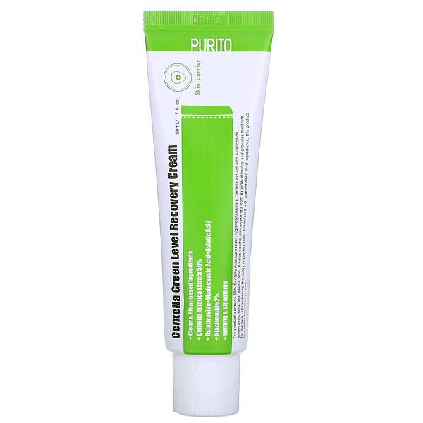 Centella Green Level Recovery Cream, 1.7 fl oz (50 ml)
