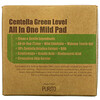 Purito, Centella Green Level All In One Mild Pad, 70 Pads, (130 ml)
